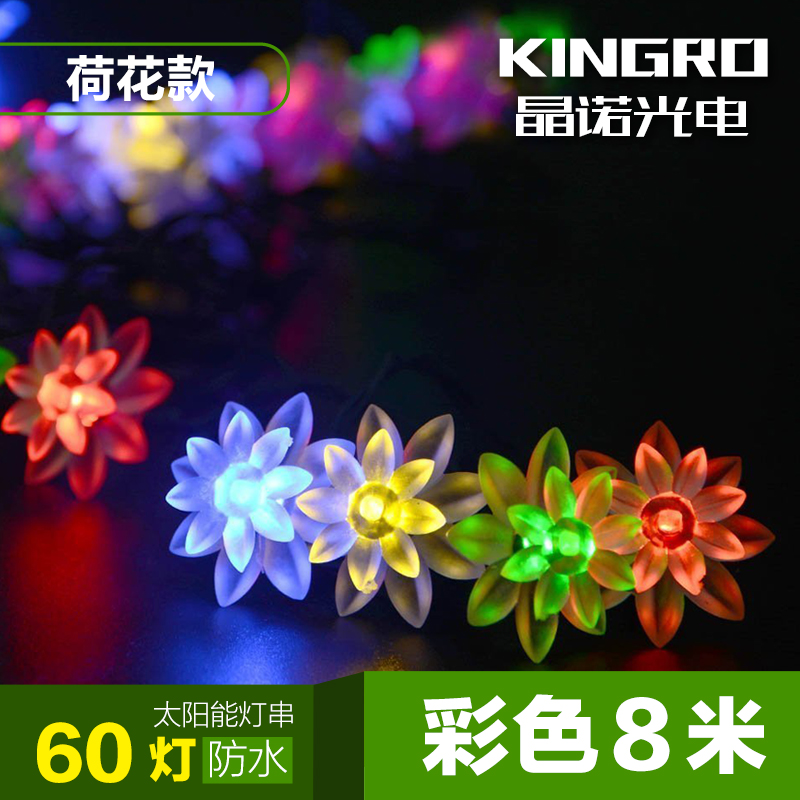 good quality led solar water lily flower