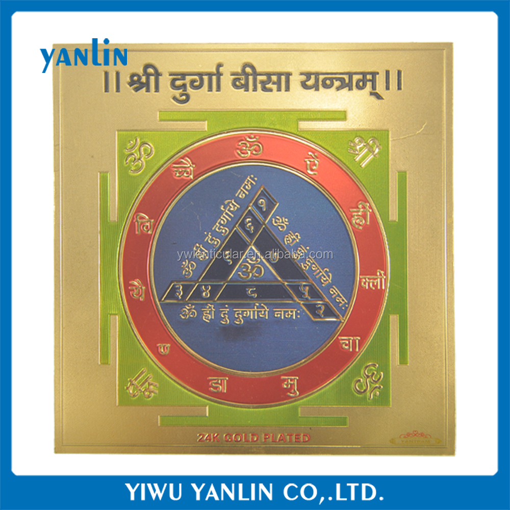 2017 Easy Business Product 24K Gold Plated Yantra Picture
