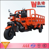 250cc cargo tricycle made by professional three wheel motorcycle manufacturer