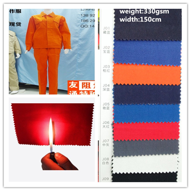 Youtong Textile 100 cotton flame retardant fabric for protective garment