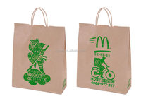 Brown kraft paper bag flat bottom for cookie manufacture