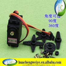 MG996R steering gear large torque metal gear steering gear MG996R standard servo servo 360 degrees