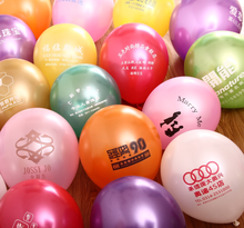 12 Inch round custom latex/foil balloons mix colors printed balloons with logo/letters/number for decoration
