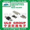 /product-detail/mini-usb-b-type-male-solder-5-pin-to-vga-adpater-good-quality-for-home-solar-system-ulo-group-60288326621.html