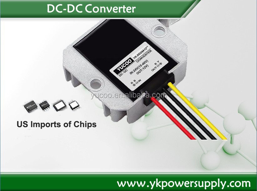 Professional manufacturer 24v to 12v 10a dc dc converter china dc power supply
