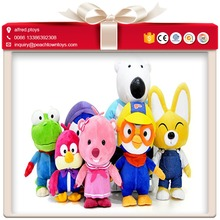 Hot selling assortment set stuffed plush eddy toys