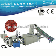 Waste Plastic Pellet Making Machine for PP PE Film