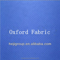 China supplier Polyester Fabric 500d*500d Oxford Breathable Fabric For Bag