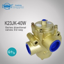 K23JK-40W 3/2-ways air poppet globle electric valve