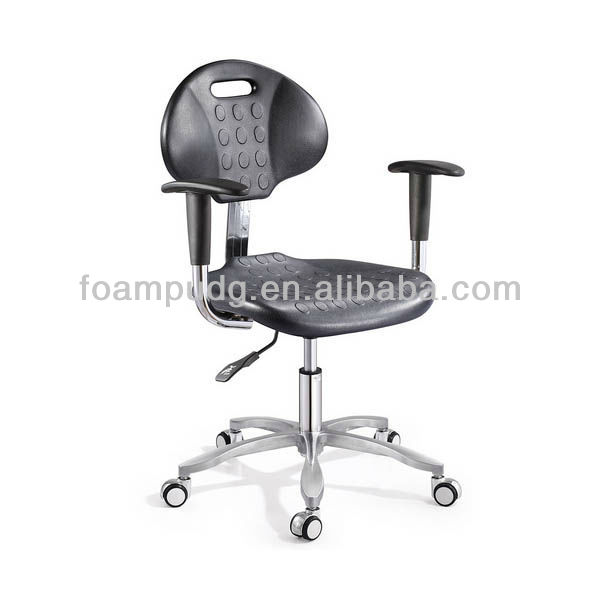 Luxury Contemporary Office Ergonomic Task Chair