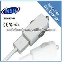 Mini USB Cell Phone Charger Car Adapter for iPhone5 with CE RoHS FCC MFi