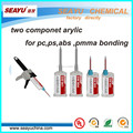 SW904 fast cured two component Acrylic adhesive for PMMA boxes bonding