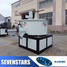 PVC raw material mixer/PVC material mixing machine/plastic raw material mixer
