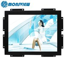 High Brightness Ips Sunlight Readable Led Backlight 17 Inch Lcd Square Monitor
