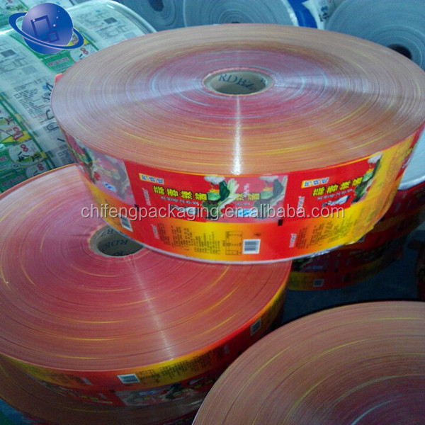 Customed laminated protective film ,plastic roll for automatic packaging machine,hot sale plastic film roll