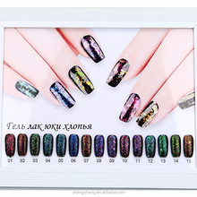 OEM Yidngcheng Factory Chameleon UV Nail Gel Polish Color