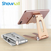 /product-detail/2019-new-year-office-gift-portable-aluminium-desk-phone-game-stand-support-de-smartphone-foldable-mobile-phone-stand-holder-60829979527.html