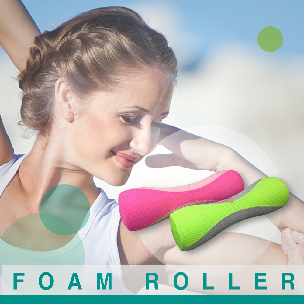 HYE-10725 Electric Vibration Muscle Massage Foam Roller