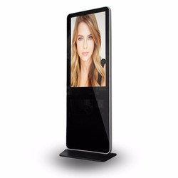 2018 lcd ad 3g computer kiosk stand lcd touch screen display SH4375AIO-3217U-IT