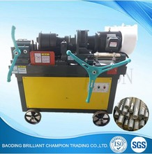 parallel thread screw rolling machine for rebar for construction