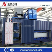 10T Full Automatic Direct Cooling Block Ice Machine (30tons). containerized ice plant, ice block making