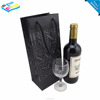 Personalized Wine Paper Bags Wine Bottle Gift Bags Liquor Bags