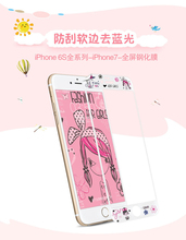 Newest color screen protector OEM/ODM embossed with design tempered glass film for iphone 6plus
