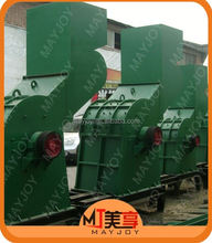 factory price !! stone crusher plant prices with good quality
