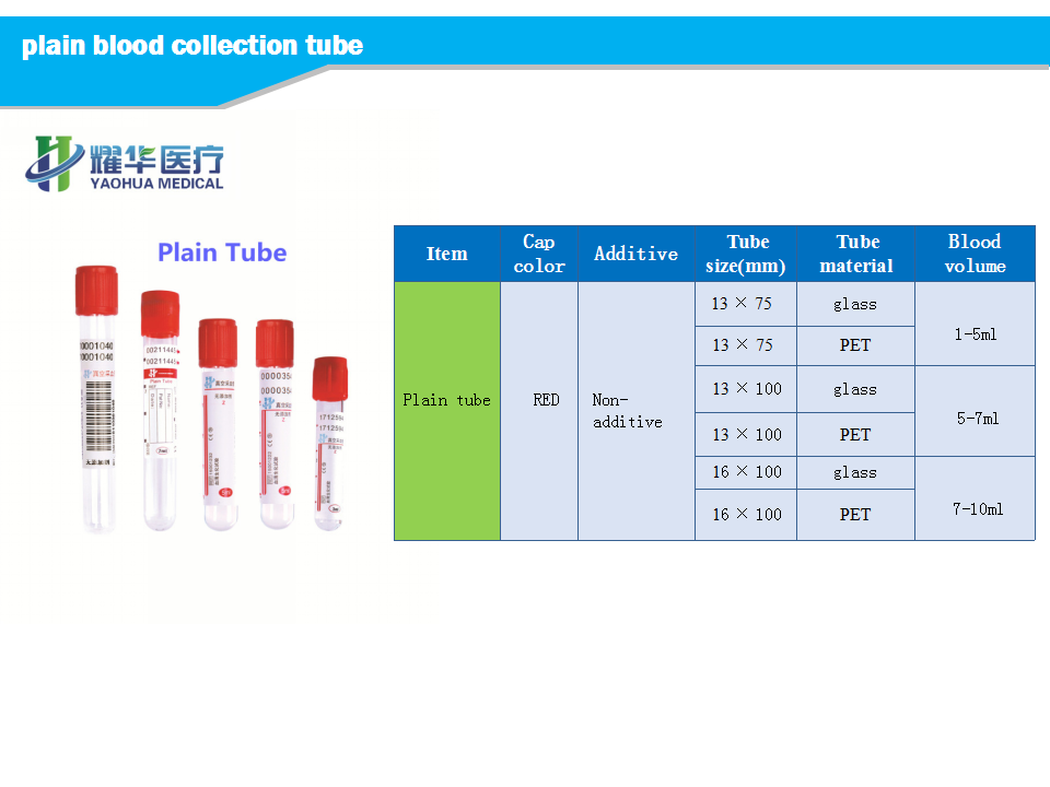 high quality disposable vacuum blood test plain tube for blood collection with CE certificate 5ml