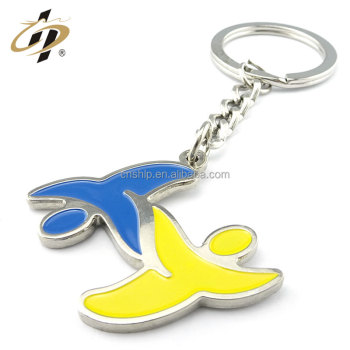 Wholesale custom enamel souvenir sports metal keychain