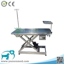 High quality cheap veterinary/ animal operation device