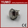 JS16F CE ROHS 16mm flat round 1NO momentary push button switch 12V brass illuminated push button type padlock