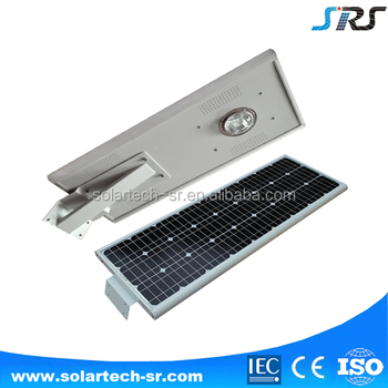HOT selling latest all in one solar led street light with competitive price