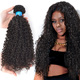 KBL Brazilian human hair wet and wavy weave kinky curly hair,100 human hair weave color #4,brazilian kinky curly remy hair weave