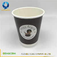 Wholesale double wall pe brown kraft coffee paper cup with lid