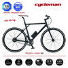 Hot sale 13.8kg fixed electric bike with pedals, EN15194 approval