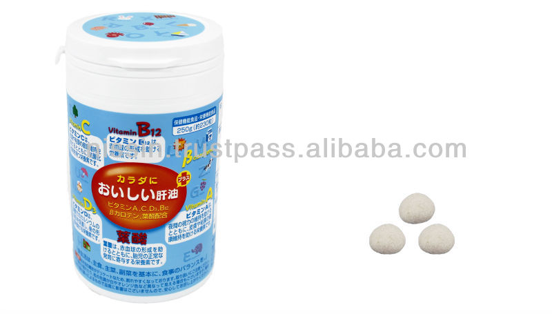 Available for children, pregnant woman, Chewable type health food vitamin supplement