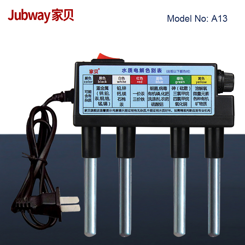 Alibaba best sellers high quality quick water quality testing electrolyzer price for aquarium and pool
