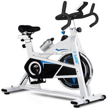 Hot Sale 9 KG Flywheel Home Spinning Training Bike Leg Exerciser Orbitrack Bike