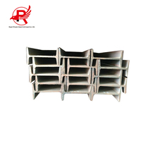 h iron beam 230 7r h steel price of structural steel india