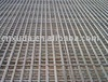 Welded Reinforced Mesh Panels/wire mesh fence