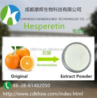 Pure natural plant extracts 90% hesperetin