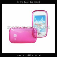 New Cell Phone S TPU Case for Samsung Galaxy Mini 2 S6500