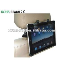 Durable Tablet Car Mount PC Computer Tablet Backseat Headrest Mount for Apple iPad 2 ,3