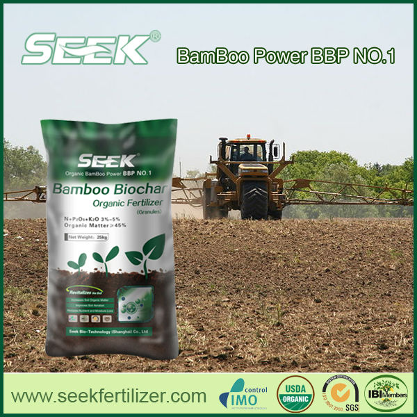 SEEK bamboo biochar national organic fertilizer