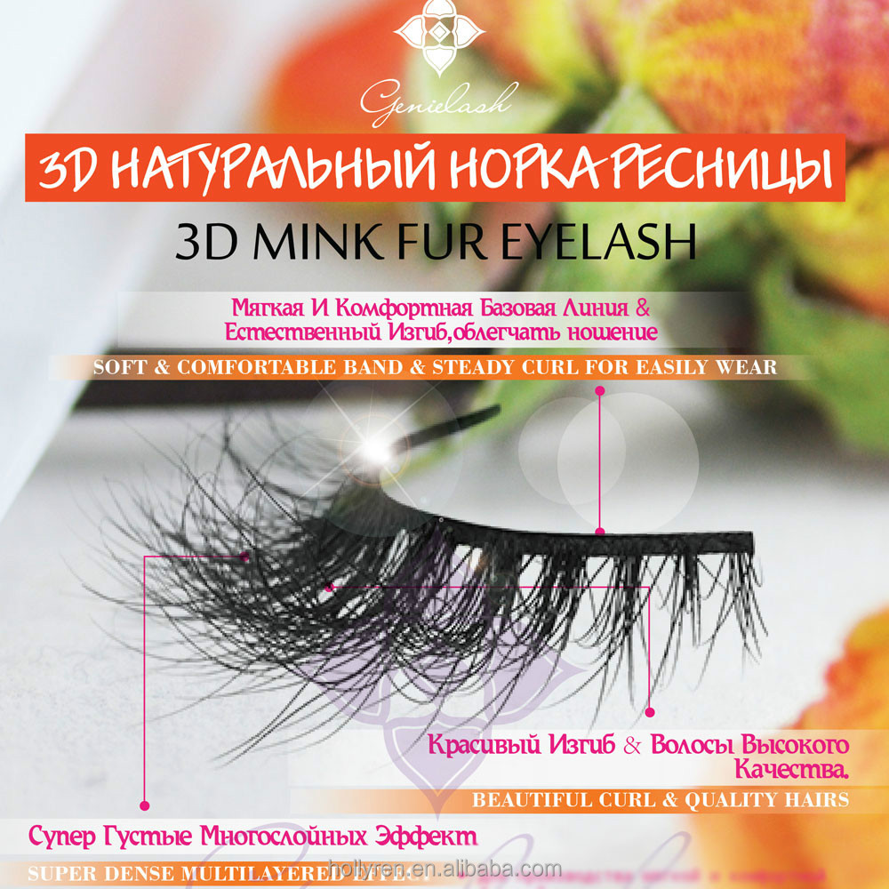 3D Real Mink Fur Eyelash