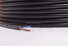 Lighting Cable Flat Flex 2192Y 2 Core 0.5mm