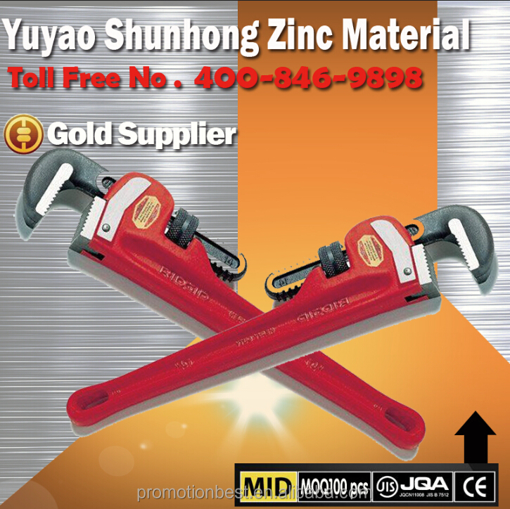 Best price Pipe Wrench Type Rigid Pipe Wrench