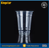 Kingstar 16oz Disposable Plastic Cup