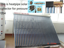High Quality 200L split pressurized solar water heater(manufacturer)